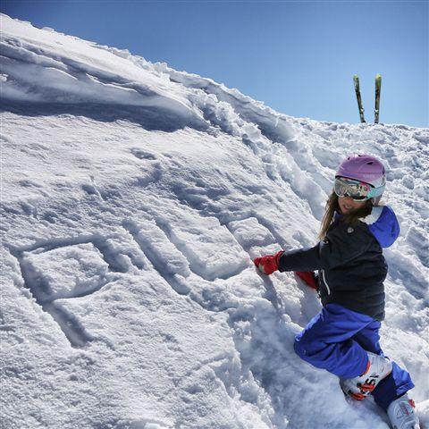 Pila regala i primi passi sugli sci ai principianti di tutte le età e dà appuntamento a tutti l'11 febbraio per I LIGHT PILA