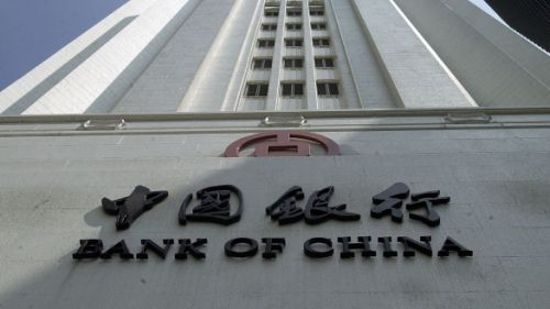 Pechino 2022, Bank of China investe 30 miliardi di renminbi per gli sport invernali cinesi