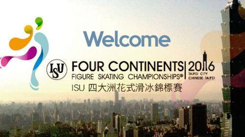 Vademecum dei Campionati dei Quattro Continenti di Taipei City