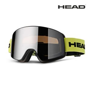 Prezzi Head Horizon Race + Sparelens