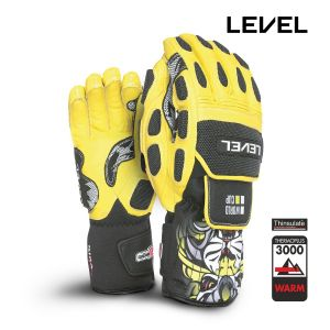 Prezzi Level - Worldcup CF - Yellow